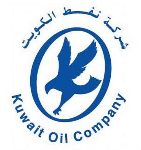 Kkuwait Oil Co-min
